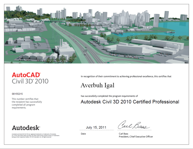 autodesk-civil-3d-2010