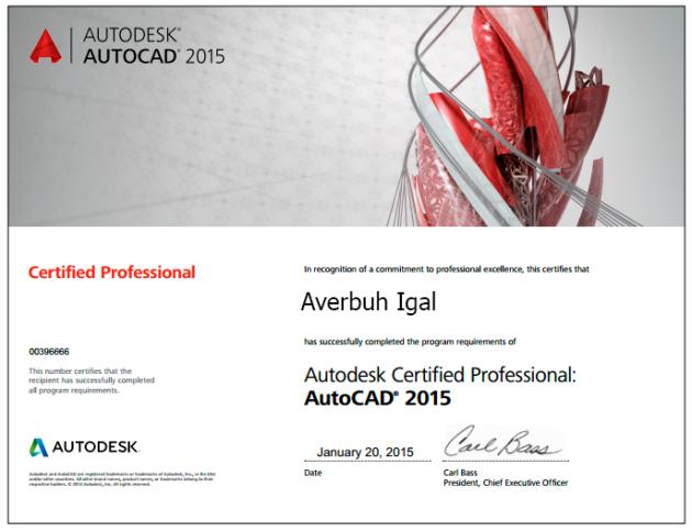 autodesk_autocad_2015_certified_professional_certificate