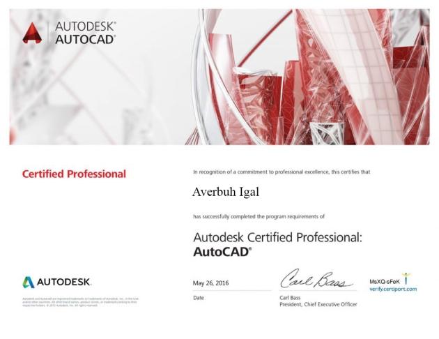 autodesk_autocad_2016