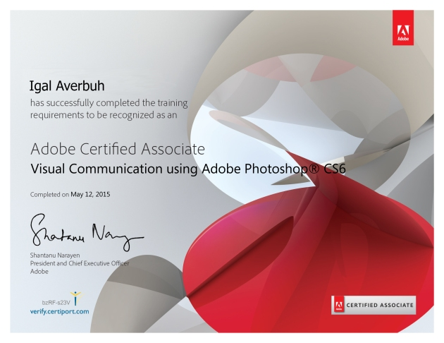 certificate-adobe-photoshop